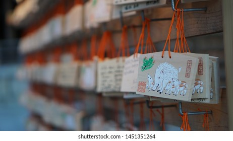 "Tokyo, Japan - Jan 27, 2019: Votive tablets at Meiji-jingu. It s a votive tablet called ""EMA"" at the traditional shrine. Ema wooden board for writing good luck hanging around the shrine."