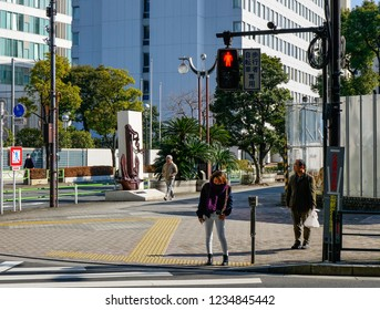 Tokyo, Japan - Jan 3, 2016. Streets of Tokyo metropolis, Japan. Tokyo Metropolis is both the capital and most populous city of Japan.
