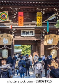 TOKYO, JAPAN - JAN 4: Crowd of Hatsumode at Meiji Jingu Shrine in Tokyo, Japan on January 4, 2016. Hatsumode is the first Shinto shrine or Buddhist temple visit of the Japanese New Year.