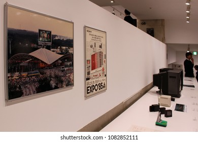 TOKYO, JAPAN - January 12, 2017: Exhibits related to the Jumbotron Sony created for Expo '85, the giant screen's debut. Items displayed at an exhibition at the now-demolished Sony Building in Ginza.