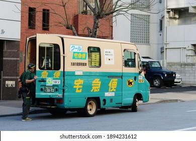 TOKYO, JAPAN - January 14, 2021: A Yamato Transport Company (Kuroneko) truck and driver in Tokyo's Gaienmae area.