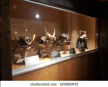 Tokyo, Japan - January 14: A exhibition of Japanese Samurai armors at Samurai Museum in Tokyo, Japan