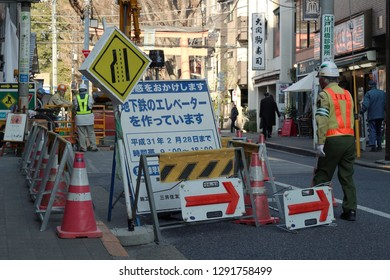 TOKYO, JAPAN - January 17, 2019: A partially blocked street in Kagurazaka where an elevator is being added to Kagurazaka subway station. Akagi Shrine's Torii Gate is visible in the background.