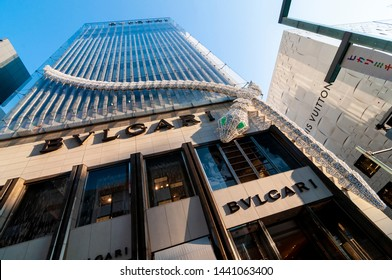 Tokyo, JAPAN - January 18, 2014: Extraordinary Exterior of Bvlgari (Bulgari S.p.A) store in the district of Ginza in Tokyo, Japan. Bvlgari is a luxury retail brand with about 300 stores worldwide.