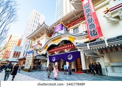 Tokyo, JAPAN - January 18, 2014: Kabuki-za (Kabukiza Theater) in Ginza is the principal theater in Tokyo for the traditional kabuki drama form.