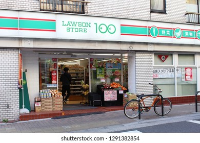 TOKYO, JAPAN - January 19, 2019:  A Lawson Store 100 convenience / grocery store where most products cost 100 yen in Asakusa.