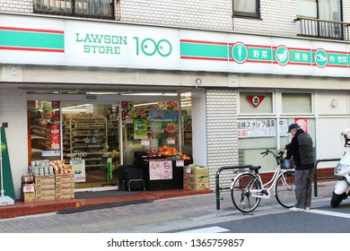 TOKYO, JAPAN - January 19, 2019: An Asakusa branch of Lawson Store 100, a  convenience / grocery store where most products cost 100 yen.
