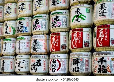 TOKYO, JAPAN - January 2, 2016: Traditional sake barrels wrapped in straw at the entrance of Meiji Jingu Shrine, Harajuku
