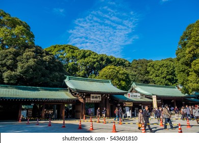 TOKYO, JAPAN - January 2, 2016: Crowd of Hatsumode at Meiji Jingu Shrine. Hatsumode is the first Shinto shrine or Buddhist temple visit of the Japanese New Year.