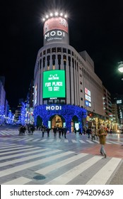 Tokyo, Japan - January 2 2018 - Shibuya Modi is a newly opened mall. It has everything from coffee shop, restaurants, book stores to karoke places.