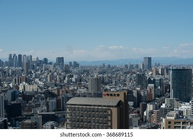 TOKYO, JAPAN - January, 2016 : Tokyo is the capital of Japan, the center of the Greater Tokyo Area, and the most populous metropolitan area in the world.