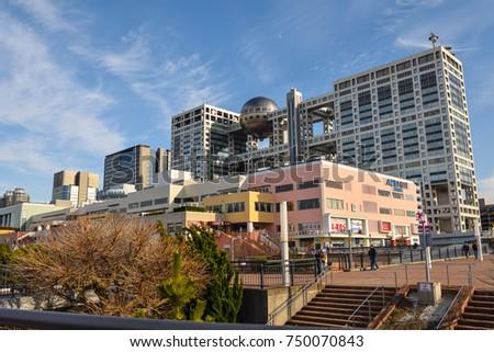 Tokyo Japan January 2017 View Fuji Stock Photo (Edit Now) 750070843
