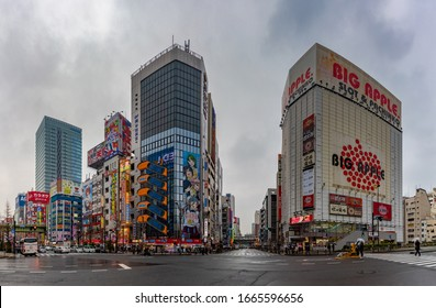 Tokyo, Japan - January, 2020: A panorama picture of the colorful facades of the Akihabara district.