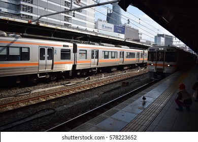 TOKYO, JAPAN - JANUARY 22, 2017: The Train at Shinagawa Station in Tokyo. It is one of the busiest stations in Tokyo.