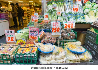 Tokyo, Japan - January 26, 2016:Vegetables and fruits shop at market in Japan
