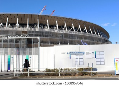 TOKYO, JAPAN - January 27, 2019: View of the under-construction National Stadium being built for the 2020 Olympics.