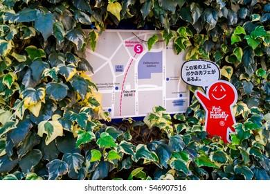 TOKYO, JAPAN - January 3, 2016: Maps navigation to MR.FRIENDLY Cafe at Daikanyama district