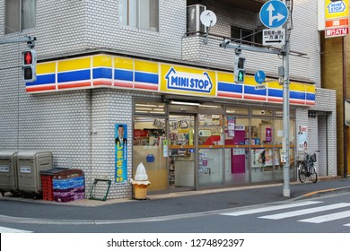 TOKYO, JAPAN - January 4, 2019: A Ministop convenience store in Ichigaya in Tokyo's Chiyoda Ward.. Ministop is part of the Aeon group.