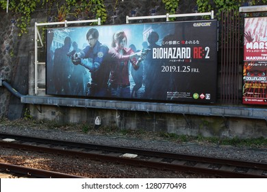 TOKYO, JAPAN - January 4, 2019: Billboards and railway tracks seen from the platform at Ichigaya JR train station in Tokyo.