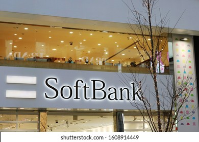 TOKYO, JAPAN - January 5, 2020: A Softbank store in Tokyo's Ginza area's sign and 2nd floor window in the evening.