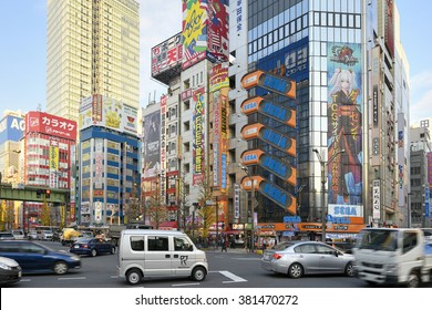 Tokyo, Japan -January 8, 2016: Cityscape of Akihabara district in Tokyo. Akibahara is otaku cultural center and a shopping district for video games, anime, manga, and computer goods.