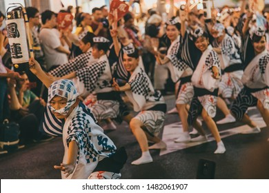 Tokyo, Japan - July 08 2019: Awa-odori dance during Kagurazaka Matsuri (summer festival). Participants form a procession to perform a graceful traditional Japanese dance that originated in Tokushima