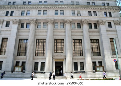 Tokyo, Japan - JULY 10, 2015: A photo of a Mitsui Main Building / Mitsui Main Building created in the early Showa era has been designated an Important Cultural Property by the Japanese government.
