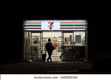 Tokyo, Japan, July 13, 2019 : The front of a 7-Eleven convenience store in Shinjuku Ward.