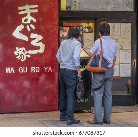 TOKYO, JAPAN - JULY 13TH, 2017. People at the street of Tsukishima.