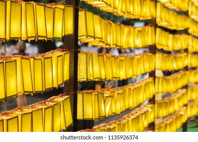 TOKYO, JAPAN - JULY 14TH, 2018.  Rows of yellow lanterns at Yasukuni Shrine during the Mitama (or Soul) Summer Festival. Selective focus.