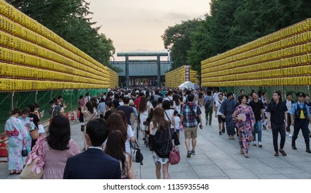 TOKYO, JAPAN - JULY 14TH, 2018. Tourists at Yasukuni Shrine during Mitama (or Soul) Summer Festival.