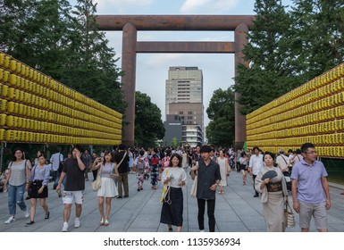 TOKYO, JAPAN - JULY 14TH, 2018. Tourists and visitors at Yasukuni Shrine during Mitama (or Soul) Summer Festival.