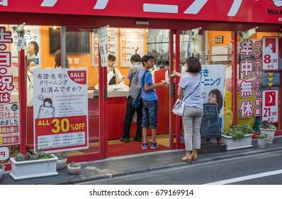 TOKYO, JAPAN - JULY 15TH, 2017. Small shops at the Musashi Koyama Palm shopping street.