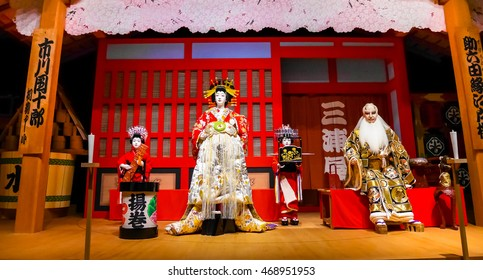 Tokyo, Japan - July 2 2016, Life size dolls of Traditional Japanese Stage Show at Edo Tokyo Museum, Tokyo