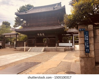 Tokyo, Japan.  July 2018.  Grave sites of the 47 Ronin.