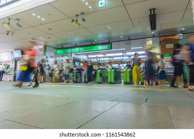 Tokyo, Japan - July 24 , 2018: Ebisu Station. The station is named after Yebisu Beer, which was once brewed in an adjacent brewery, and which is itself named for the Japanese deity Ebisu.