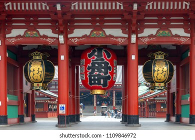 Tokyo Japan,  JULY 27, 2014 , Tourism visited at Senso-ji Temple portal, Asakusa, Tokyo, Japan. The temple is the oldest of Tokyo and  popular destination during New Year time.