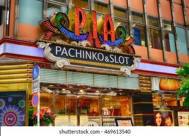 Similar Images, Stock Photos & Vectors of Las Vegas Nov 24 Hersheys