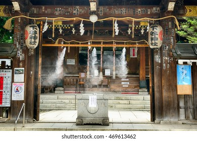 TOKYO, JAPAN - JULY 28 : Shitaya Shinto shrine on 28 July 2016. at Tokyo, Japan. Shinto is the original Japanese religion.