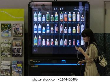 TOKYO, JAPAN - JULY 29TH, 2018. Digital vending machine in Shinjuku Station.