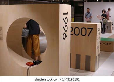 TOKYO, JAPAN - July 5, 2019: View of the '#009 Walkman in the Park' being exhibition held to commemorate the Walkman's 40th anniversary.