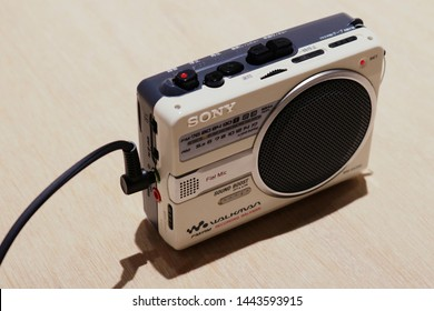 TOKYO, JAPAN - July 5, 2019: A Recording Walkman from 2003 on display at the '#009 Walkman in the Park' exhibition at Ginza Sony Park, held to commemorate the Walkman's 40th birthday.