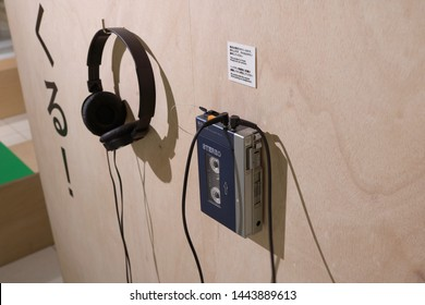 TOKYO, JAPAN - July 5, 2019: The first Walkman model, the TPS-L2, on display at the  Walkman in the Park' exhibition at Ginza Sony Park, held to commemorate the Walkman's 40th anniversary.