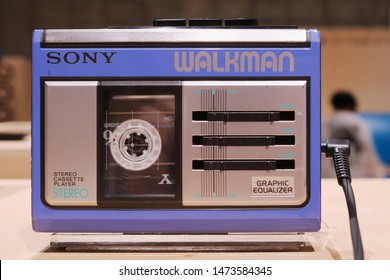 TOKYO, JAPAN - July 5, 2019: Close-up of the side of a Sony cassette Walkman with a graphics equalizer, on display at '#009 Walkman in the Park' exhibition at Ginza Sony Park.