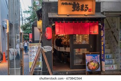 TOKYO, JAPAN - JULY 8TH 2017. Shops at Nakano shopping alley, locally known as shotengai.