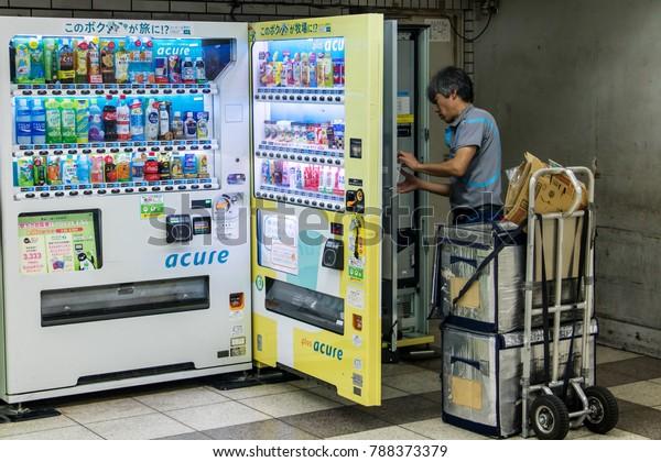 Tokyo Japan Jun 29 2017 Serviceman Stock Photo (Edit Now) 788373379