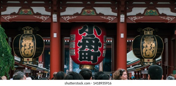 TOKYO, JAPAN - June 05, 2018: Sensoji Temple in Tokyo,Asakusa Temple is one of Tokyo Landmark and it's the most significant Buddhist temples located in Asakusa area