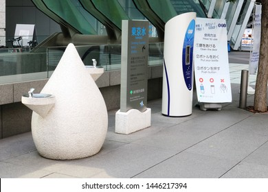 TOKYO, JAPAN - June 1, 2019: A water refill station and water fountains at Tokyo International Forum which provide free cold water.