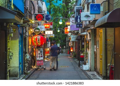 Tokyo, Japan - June 11, 2019: night scene of Shinjuku Golden Gai, There are over 200 tiny shanty-style bars, clubs and eateries, and famous for the nightlife.