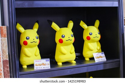 Tokyo, Japan - June 15, 2019 - Not yet released Pikachu lamps at a booth at  Tokyo toy Show 2019 at Tokyo Big Sight. They will go on sale in July.